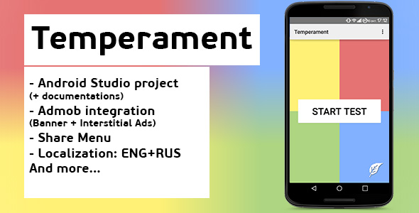 Temperament test + Admob ads