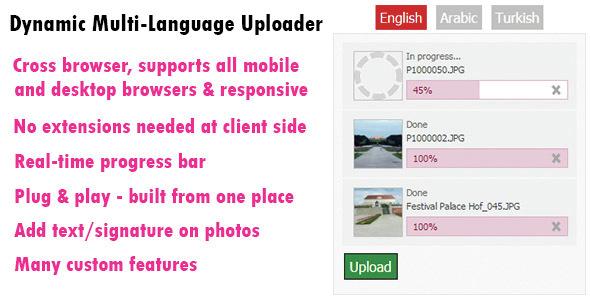 Dynamic Multi-Language Photo Uploader