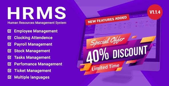 HRM - Human Resource Management System