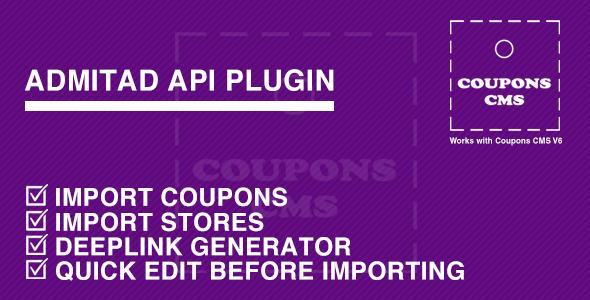 Admitad Plugin for Coupons CMS