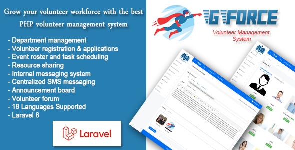 Volunteer Management Software - GForce