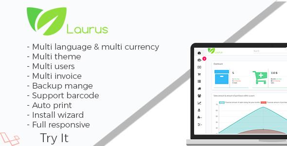 Laurus - Pharmacy Management System