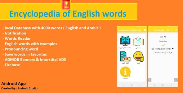 English words Android app