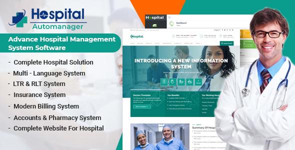 Hospital AutoManager | Advance Hospital Management System Software