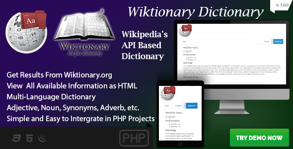 Wiktionary Dictionary - Wikipedia API Based PHP Dictionary Script