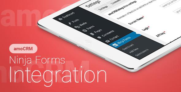 Ninja Forms - amoCRM - Integration   Ninja Forms - amoCRM - ??????????