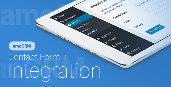 Contact Form 7 - amoCRM - Integration | Contact Form 7 - amoCRM - ??????????