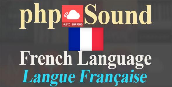 French Language for phpSound - Music Sharing Platform v4.0.0