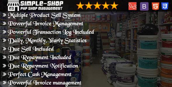 Shop Management System