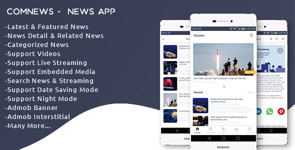 ComNews -  Android News App with Admin Panel