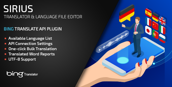 Sirius Language Editor - Bing Translate Plugin