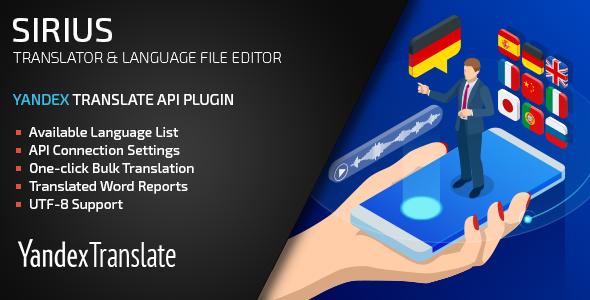 Sirius Language Editor - Yandex Translate Plugin