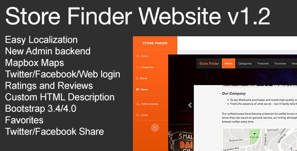 Store Finder Admin + Website v1.2