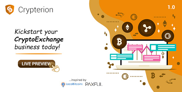 Crypterion - Multi-featured Cryptocurrency Exchange Software (with self-hosted wallets)