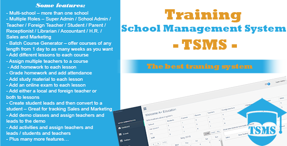 Training School Management System - TSMS