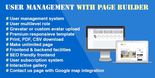 User Management with Page Builder