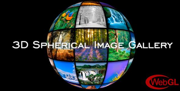 3D Spherical Image Gallery   JavaScript & PHP Plugin