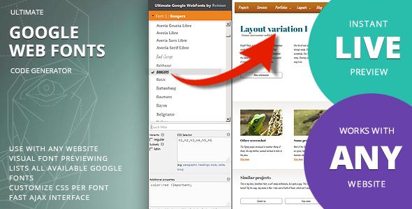 Ultimate Google Web Fonts - code generator