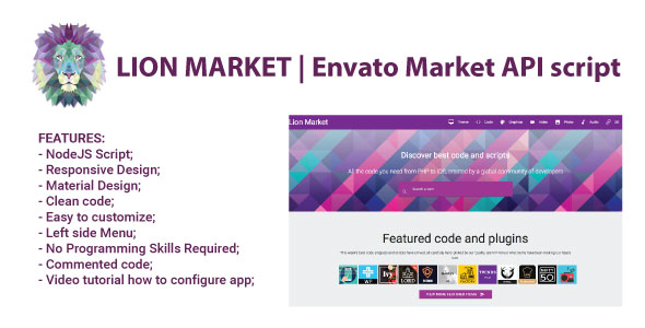 Lion Market | Envato Market API
