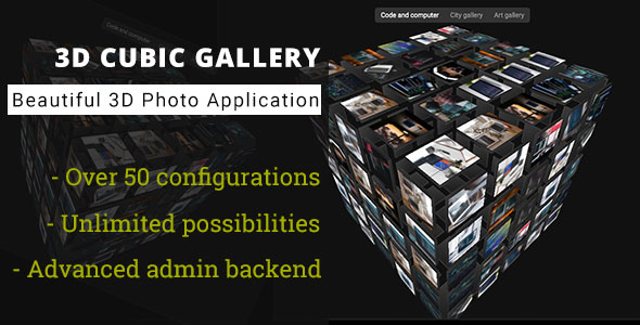 3D Cubic Gallery - Advanced Media Gallery
