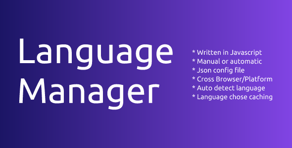 LanguageManager
